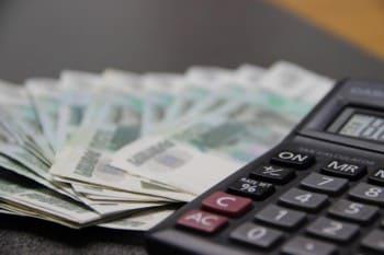 занять денег под проценты у частного лица срочно в краснодаре